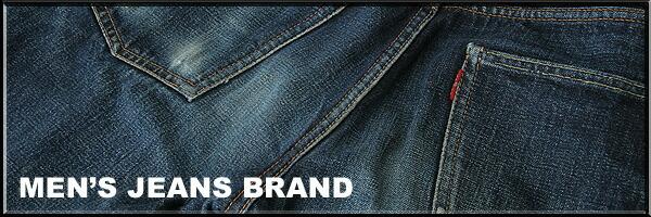 22_m_jeans_categ