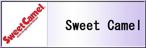 39_sweet_camel_s