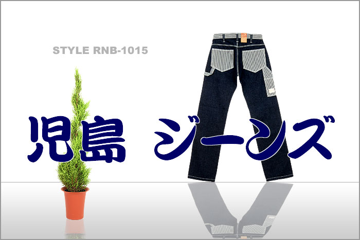 101mbrnb-1015-i.jpg