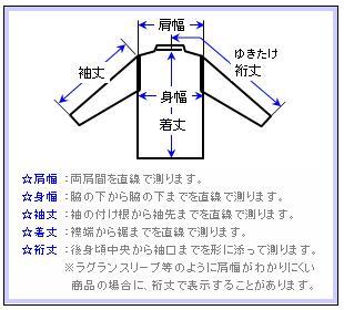 05ls-shirt-hakri.jpg