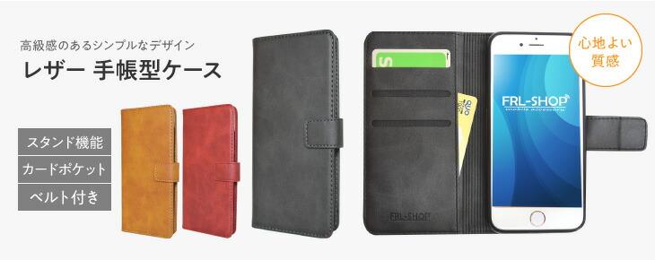ベルト付き レザー 手帳型ケース ブラック / キャメル / レッド 全3色 カードポケット スタンド機能 手帳 手帳型 フリップ マグネットベルト カード収納 カードホルダー F-25 FRL-SHOP
