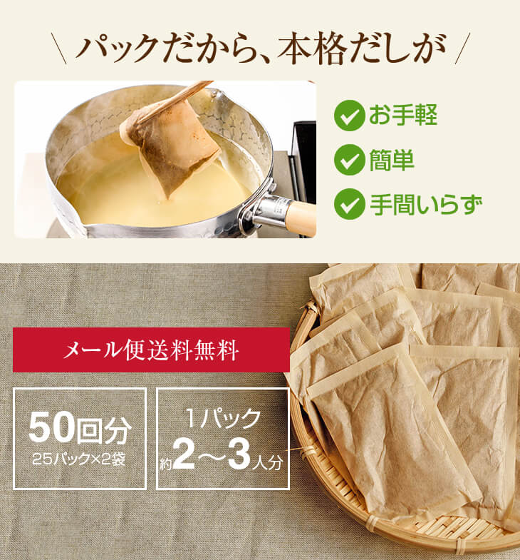 50回分1,780円 メール便送料無料