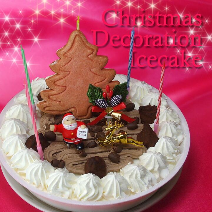 デコレーションアイスケーキ