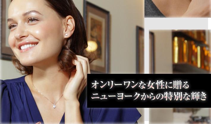 スターレット K14 ホワイトゴールドネックレス
