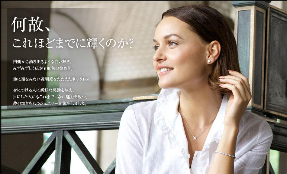 何故これほどまでに輝くのか 16ハート&アロー ピアス ミッドタウンコレクション シルバー925 ニューヨーク限定 日本未発売 ジュエリー
