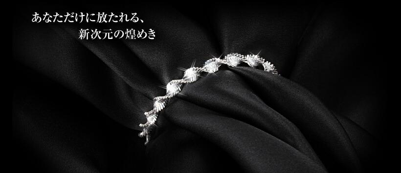 ブレスレット シルバー925 日本未発売 ラフィリア
