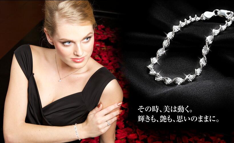 ブレスレット シルバー925 日本未発売 ラフィリア その時、美は動く。