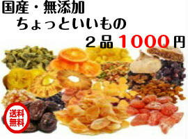 よりどり3品1000円