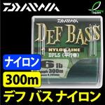 【ライン】 ダイワ (DAIWA) デフバス ナイロン
