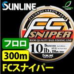 【ライン】 サンライン(SUNLINE) FCスナイパー