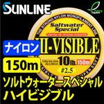 【ライン】 サンライン(SUNLINE) ソルトウォータースペシャル ハイビジブル