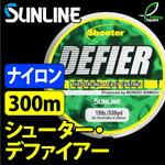 【ライン】 サンライン(SUNLINE) シューター・デファイアー