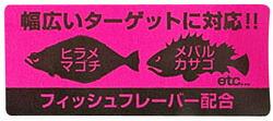 """ダイワ 鮃狂 フラットジャンキー ダックフィンシャッドR 2.5"""""""