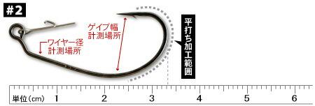 カツイチ デコイ 突刺 HOOK WORM22 (ツキサスフック ワーム22) #2