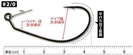 カツイチ デコイ 突刺 HOOK WORM22 (ツキサスフック ワーム22) #2/0
