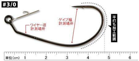 カツイチ デコイ 突刺 HOOK WORM22 (ツキサスフック ワーム22) #3/0