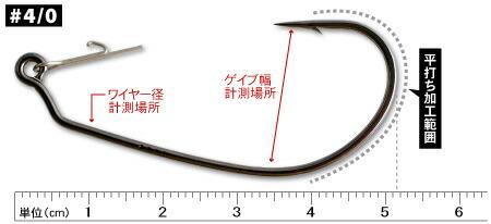 カツイチ デコイ 突刺 HOOK WORM22 (ツキサスフック ワーム22) #4/0