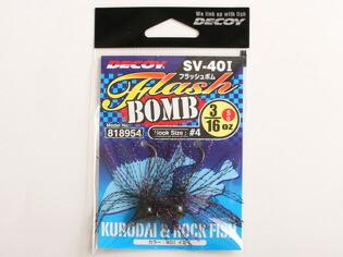 【ジグヘッド】 カツイチ デコイ Flash BOMB (フラッシュボム) SV-40I (イガイ)