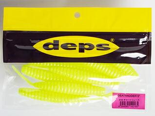 デプス デスアダー 5インチ 16 チャートリュ−ス