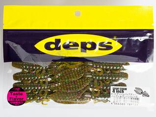 デプス スパイニークロー 4インチ 115 グリーンパンプキン/パープル&グリーンフレーク