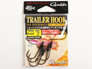 【トレーラーフック】 がまかつ TRAILER HOOK トレーラーフック (ブラック)