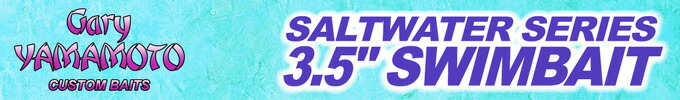 ゲーリーヤマモト 3.5インチ スイムベイト ソルトウォーター