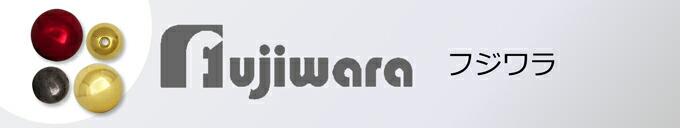 Fujiwara(フジワラ)