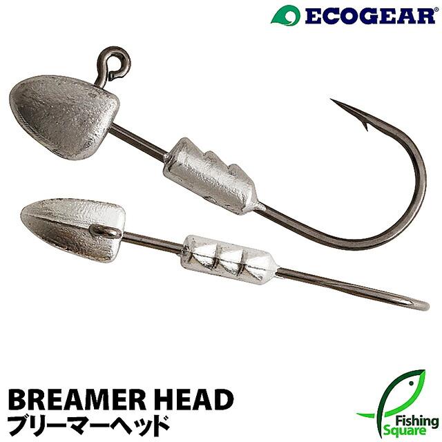 【ジグヘッド】エコギア BREAMER HEAD (ブリーマーヘッド)