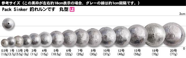 TAKATA (タカタ) 釣れルンです 丸型 (パックおもりシリーズ)