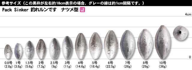 TAKATA (タカタ) 釣れルンです ナツメ型 (パックおもりシリーズ)