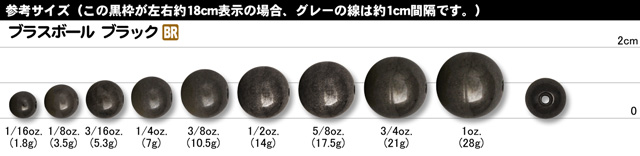 fujiwara (フジワラ) ブラスボール (ブラック)