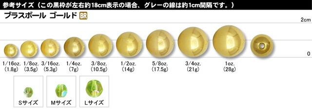 fujiwara (フジワラ) ブラスボール (ゴールド)