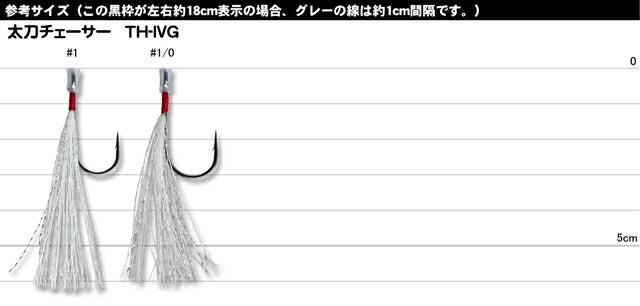 【ワームフック】 カツイチ デコイ 太刀チェーサー TH-4G