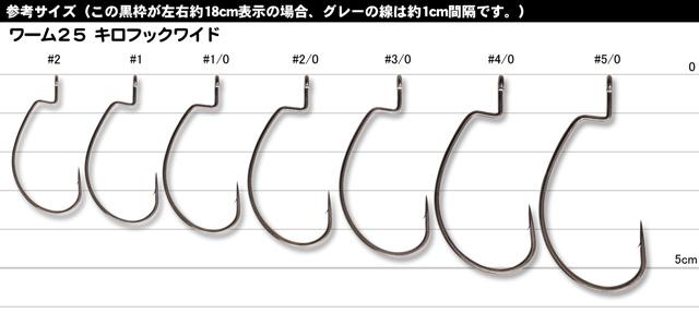カツイチ デコイ KG HOOK WIDE WORM25 (キロフック ワイド ワーム25)