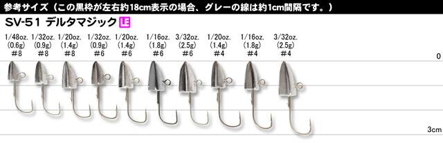 カツイチ デコイ DELTA magibc (テルタ マジック) SV-51