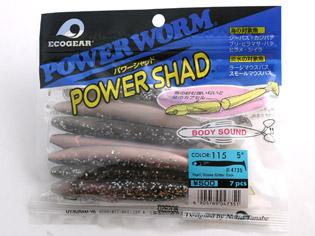 エコギア パワーシャッド5インチ 115 パール/スモークシルバーGltバック