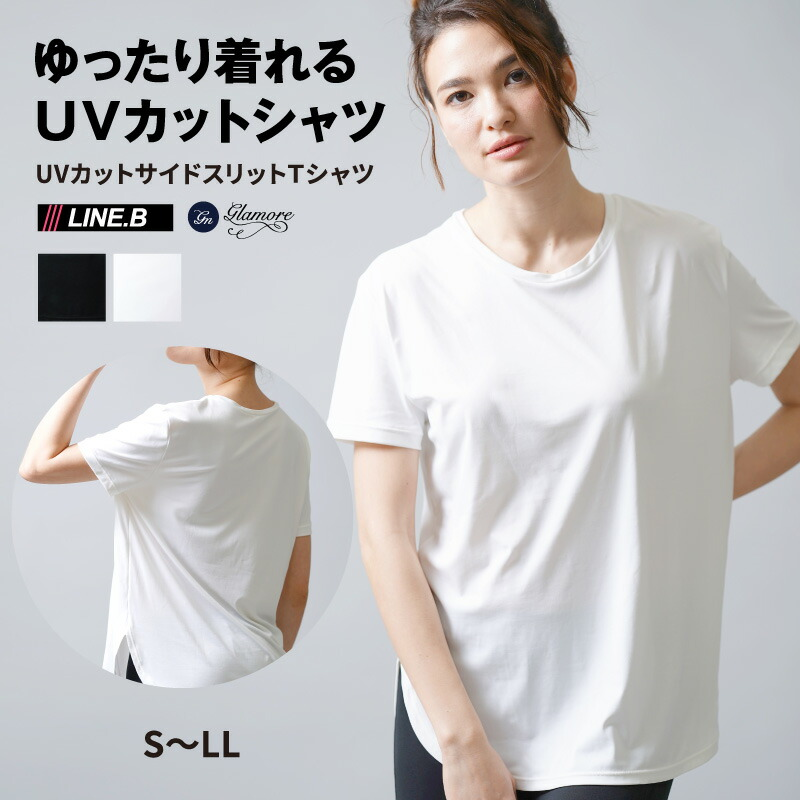 UVカットスポーツインナー LINE.B サイドスリットTシャツ FT0115