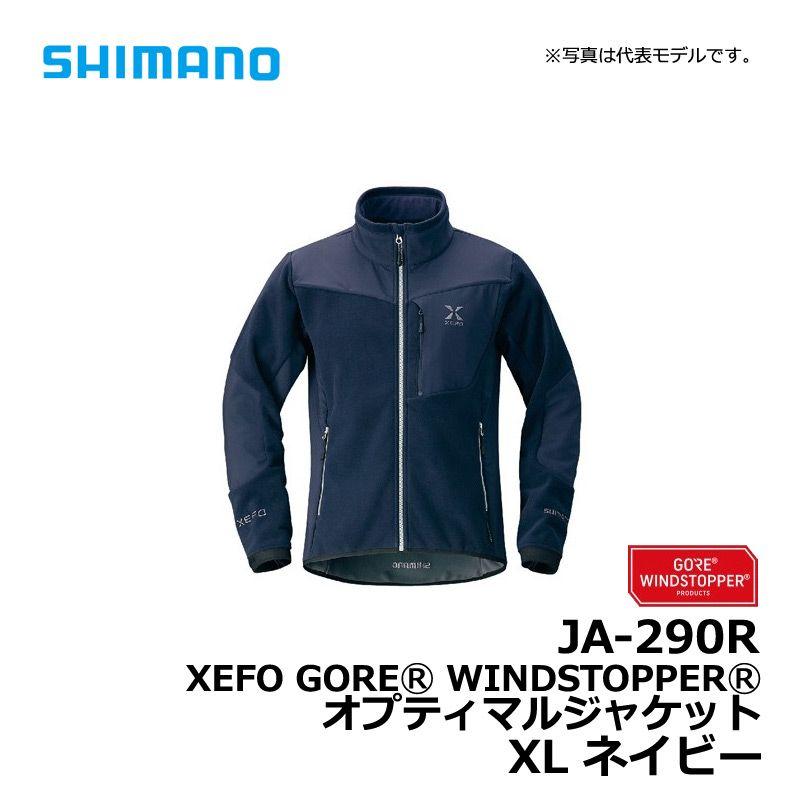スーパーセール ワカサギ釣り ダイワ】 磯釣り シマノ JA 290R