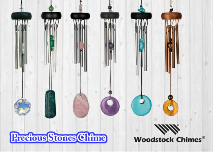 Woodstock Chimes Precious Stones Chime Turquoise PST