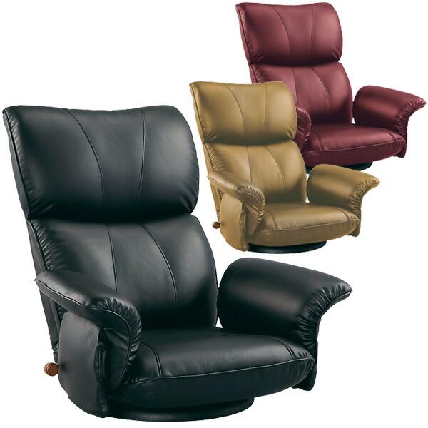 デスーパーソフトレザー座椅子 YS-1396HR