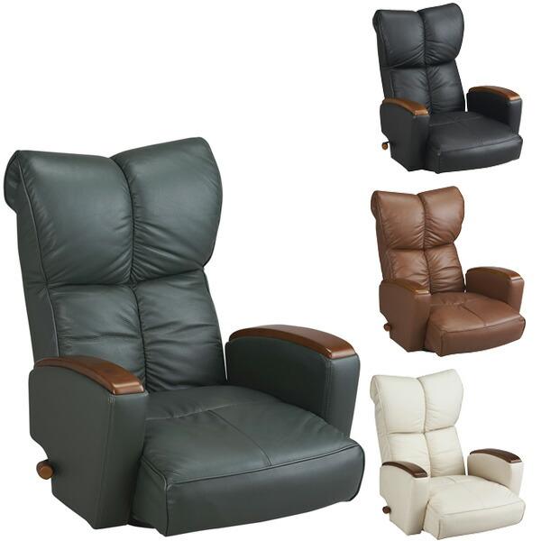 肘付本革座椅子-風雅- YS-P1370HR
