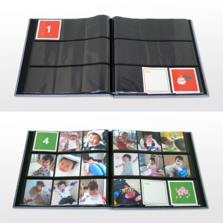 1年間のましかく写真をかわいく残せる「マンスリーポケットアルバム」が登場!