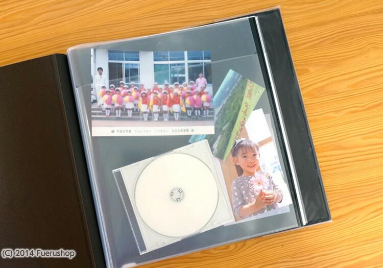 CD-Rも収納できるのでデータと写真をセットで管理できます。
