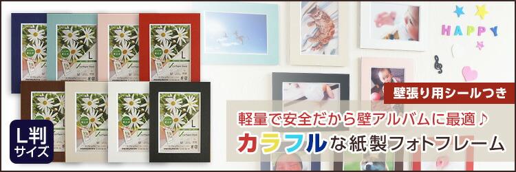 【新商品】Vカットマット台紙