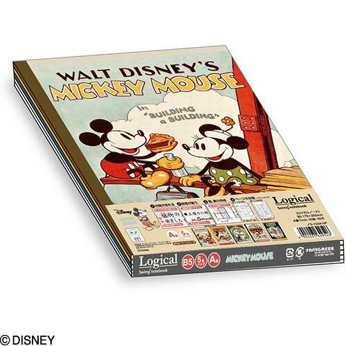 ディズニーキャラクター ロジカルノート B5サイズ(A罫7mm罫) ミッキー・ビンテージシリーズ 5冊パック