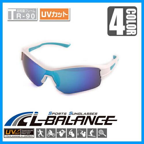 L-BALANCE スポーツサングラス ユニセックス