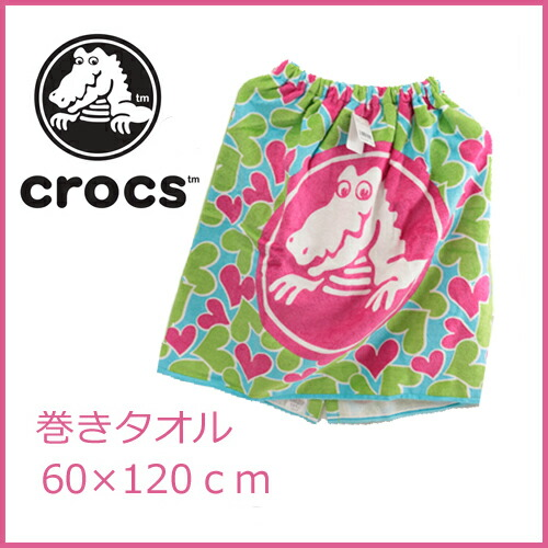 CLOCS クロックス 巻きタオル ラップタオル(60cm×120cm)