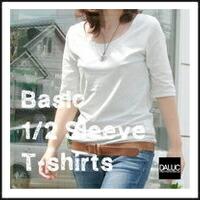 DALUC ダルク レディース ベーシック五分丈スリーブTシャツ <ネコポス発送商品> 代金引換、配送日指定不可.