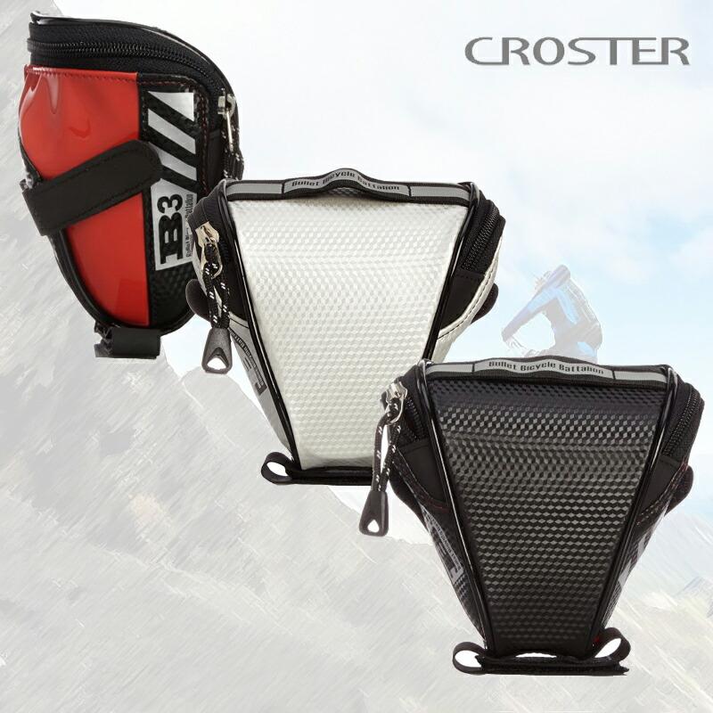 【CROSTER】(クロスター)4RBC-2400 B3リフレクティブサドルバッグ 代金引換、配送日指定不可.