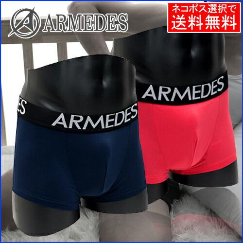 ARMEDES アルメデス ボクサーブリーフ ローライズ ボクサーパンツ メンズ. 代金引換、配送日指定不可.
